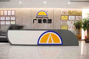 广东广量测绘信息技术有限公司