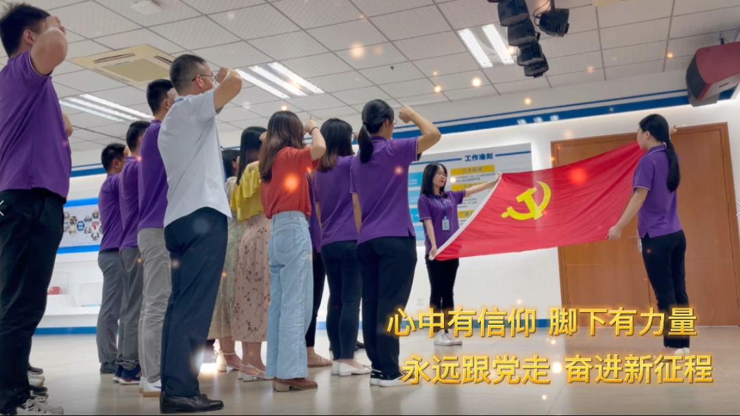 广量党支部献礼建党百年MV超燃上线!