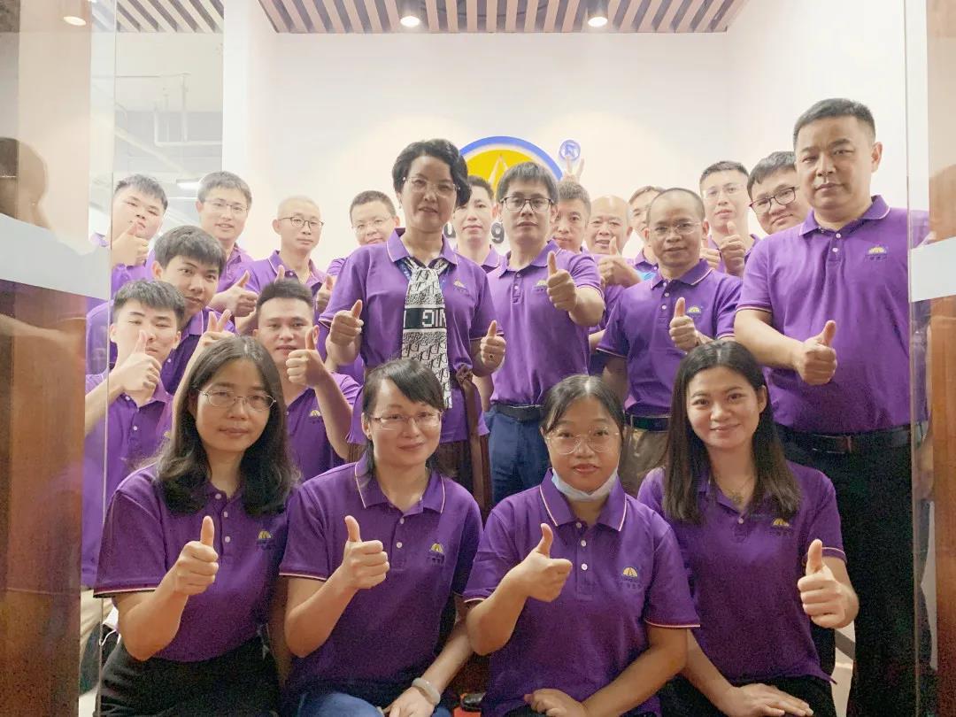 全国第25个 热烈祝贺广量集团惠州分公司成立!